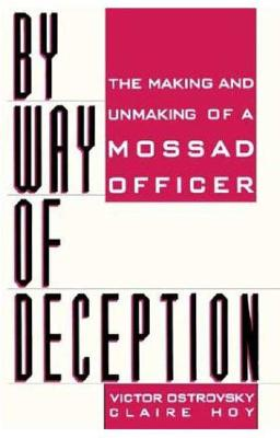 By Way of Deception: The Making and Unmaking of a Mossad Officer - Ostrovsky, Victor, and Hoy, Claire