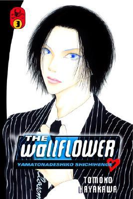 The Wallflower, Volume 3: Yamatonadeshiko Shichihenge - Hayakawa, Tomoko