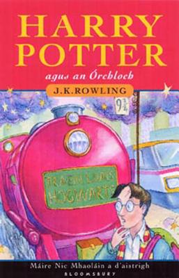 Harry Potter and the Philosopher' - Rowling, J K