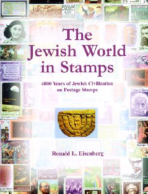 The Jewish World in Stamps: 4000 Years of Jewish Civilization on Postage Stamps - Eisenberg, Ronald L, MD, JD