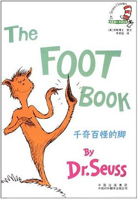 The Foot Book - Dr Seuss