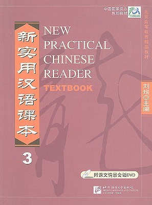 New Practical Chinese Reader Textbook 3 - Schmidt, Jerry