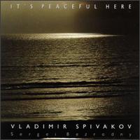 It's Peaceful Here - Chris West (double bass); Robert Salter (violin); Sergei Bezrodny (piano)