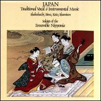 Japan: Traditional Vocal and Instrumental Music - Various Artists