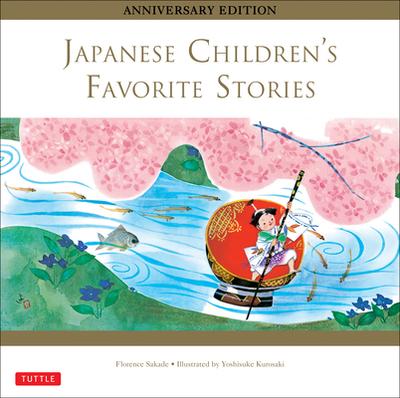 Japanese Children's Favorite Stories - Sakade, Florence