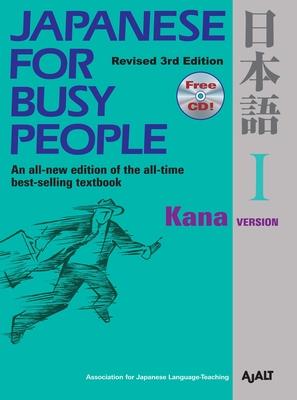 Japanese for Busy People I: Kana Version 1 CD Attached - Ajalt