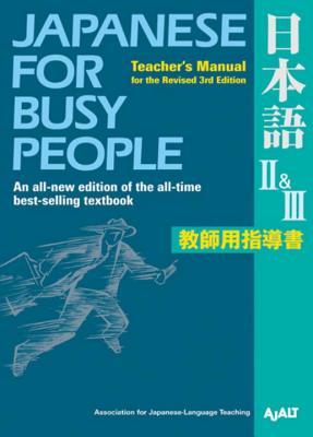 Japanese for Busy People II & III - Ajalt