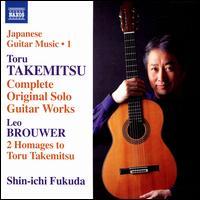 Japanese Guitar Music, Vol. 1 - Shin-Ichi Fukuda (guitar)