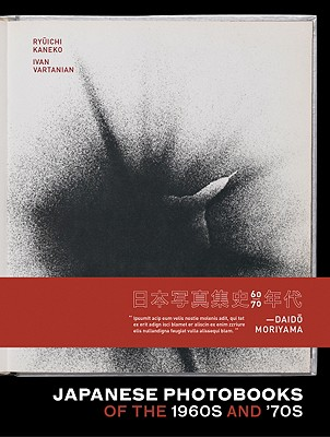 Japanese Photobooks of the 1960s and 70s -