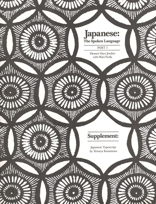 Japanese, the Spoken Language: Part 1, Supplement: Japanese Typescript - Jorden, Eleanor Harz, Professor, and Noda, Mari (Contributions by)