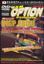 JDM Option, Vol. 9: D1 Grand Prix Ebisu