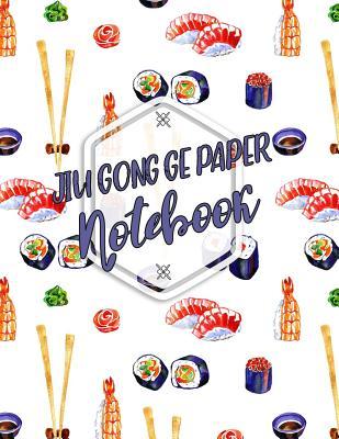 Jiu Gong Ge Paper Notebook: Chinese Writing Practice Book For Children, Practice Pages, 200 Practice Pages - Publishing, Moito