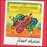 Joaquin Rodrigo: Concierto de Aranjuez; Fantasia para un gentilhombre; Heitor Villa-Lobos: Guitar Concerto [First Cho