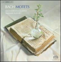 Johann Sebastian Bach: Motets - Aki Matsui (soprano); Damien Guillon (counter tenor); Dominik Wörner (bass baritone); Satoshi Mizukoshi (tenor);...