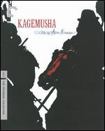 Kagemusha [Criterion Collection] [Blu-ray] - Akira Kurosawa