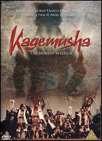 Kagemusha: The Shadow Warrior - Akira Kurosawa