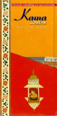 Kama Sutra - Basu, Manjusri