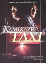 Kamikaze Taxi - Masato Harada