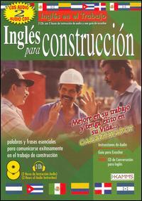 Kamms: Ingles Para Contruccion - Various Artists