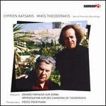 Katsaris: Grand Fantasie sur Zorba; Improvisation sur des Chansons de Theodorakis; Theodorakis: Pièces pour piano