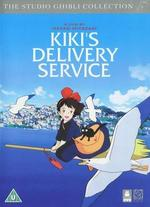 Kiki's Delivery Service [Special Edition] - Hayao Miyazaki