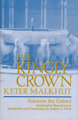 Kingly Crown - Ibn