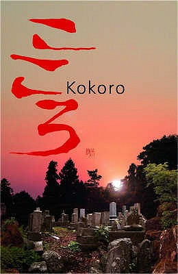 Kokoro - Natsume, Soseki, and Flanagan, Damian (Introduction by), and McClellan, Edwin (Translated by)