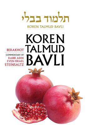 Koren Talmud Bavli, English, Vol.1: Berakhot: Standard (Color): With Commentary by Rabbi Adin Steinsaltz - Steinsaltz, Adin, Rabbi