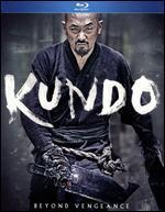 Kundo: Age of the Rampant [Blu-ray]