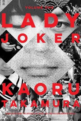 Lady Joker, Volume 1 - Takamura, Kaoru, and Powell, Allison Markin (Translated by), and Iida, Marie (Translated by)