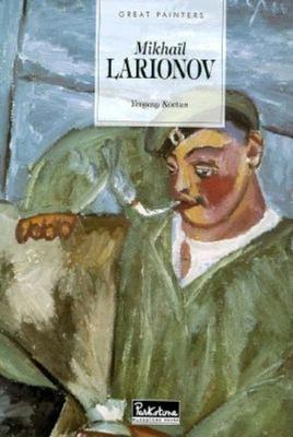 Larionov - Kovtun, Yevgeny, and Kovtun, Evgueny