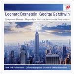Leonard Bernstein, George Gershwin