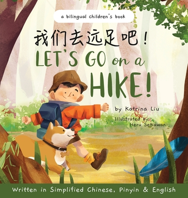 Let's go on a hike! Written in Simplified Chinese, Pinyin and English: A bilingual children's book - Liu, Katrina, and Setiawan, Heru (Illustrator)