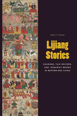 Lijiang Stories: Shamans, Taxi Drivers, and Runaway Brides in Reform-Era China - Chao, Emily, and Harrell, Stevan (Foreword by)