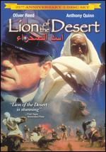 Lion of the Desert - Moustapha Akkad