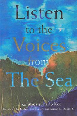 Listen to the Voices from the Sea - Yamanouchi, Midori