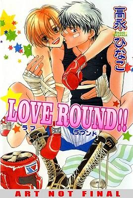 Love Round!! - Takanaga, Hinako