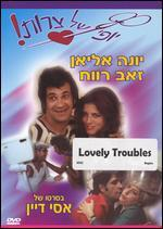 Lovely Troubles