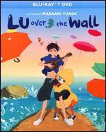 Lu Over the Wall [Blu-ray/DVD]