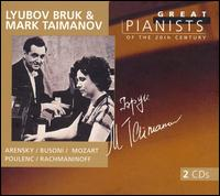 Lyubov Bruk and Mark Taimanov - Lyubov Bruk (piano); Mark Taimanov (piano); Arnold Katz (conductor)