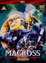 Macross II: The Movie
