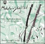 Makoto: Shinjitsu (With a Heart of True Sincerity