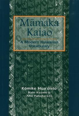 Mamaka Kaiao: Modern Hawaiian Vocabulary - KMmike Hua'olelo, KMmike (Editor)