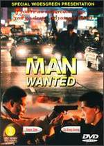 Man Wanted [Subtitled]