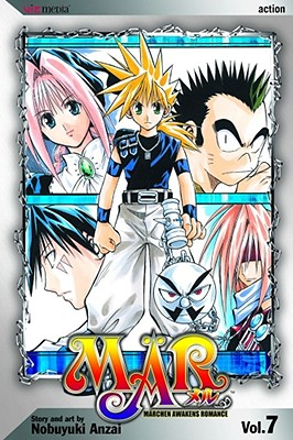Mar: Volume 7 - Anzai, Nobuyuki