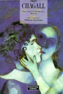 Marc Chagall: The Land of My Heart: Russia - Forestier, Sylvie, and Guerman, Mikhail