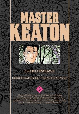 Master Keaton, Volume 5 - Urasawa, Naoki