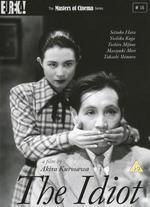 Masters of Cinema: The Idiot - Akira Kurosawa