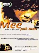 Mee Pok Man - Eric Khoo