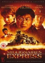 Millionaires Express [Special Collector's Edition]